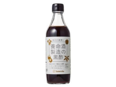 養命酒製造の黒酢